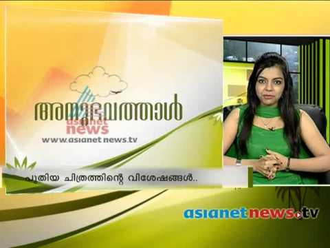 Interview : Actress Akshaya on Om Shanthi Oshaana