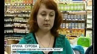 210212 Вести Поморья (10)(, 2012-02-22T12:57:52.000Z)