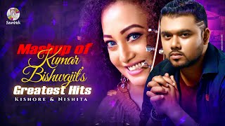 Mashup of Kumar Bishwajit's Greatest Hits | Kishore | Nishita | Soundtek