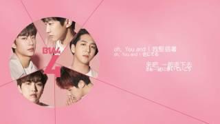 【日繁中字】B1A4 - You And I