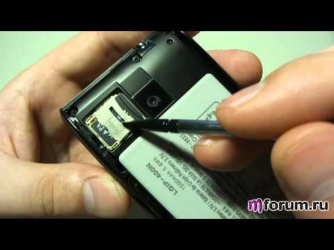 LG GT540 Optimus. Программы и приложения