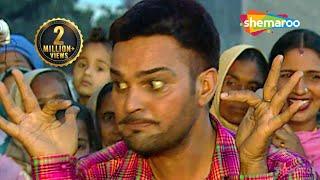 Best Punjabi Comedy  Movie 2017 |  Gurchet Chitarkar | Family Chharhyan Di (full HD)