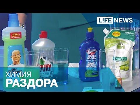 Дезинфицирующие моющие средства, рекомендованные