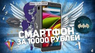 ARCHOS 55 COBALT PLUS: СМАРТФОН ЗА 10000 РУБЛЕЙ