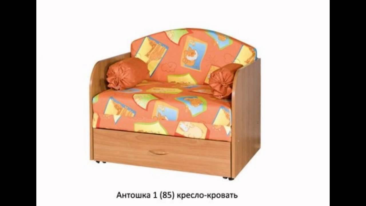 Объявления о продаже дешевой мягкой мебели в ярославле: обычные и угловые диваны, кресла-кровати, спальные диваны-аккордеоны по доступным ценам. Купите диван или кресло недорого на юле.