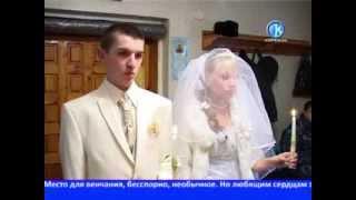02 10 2013 Венчание в ИК №5