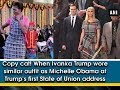 Copy cat! When Ivanka Trump wore similar outfit as Michelle Obama - U.S.A News