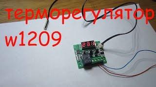 ТЕРМОРЕГУЛЯТОР W1209 (підключення)/W1209 (connection)