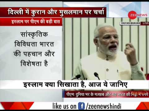 Watch: Prime Minister Modi's speech in a conference on 'Islamic Heritage'