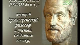 Уроки православия. Ключевые темы церковной догматики. Урок 2. 3 декабря 2015