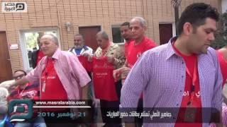 مصر العربية | جماهير الأهلي تستلم بطاقات حضور المباريات