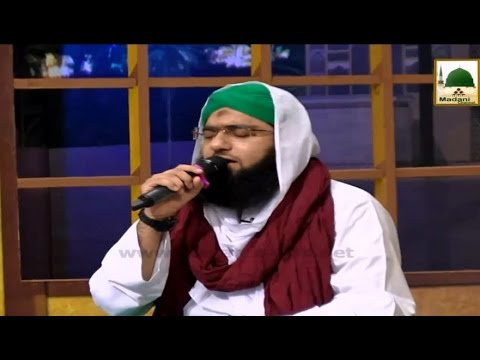 Mere Hussain Tujhe Salam Ashfaq Attari