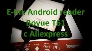 Посилка з Китаю - Електронна книга BOYUE T61 e-ink Android з Aliexpress