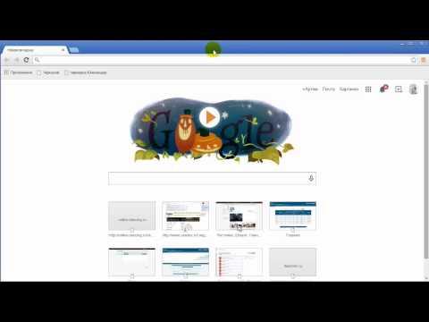 Гугл хром не открывает страницы. Google Chrome Won't Open, Load Pages And Connect Internet