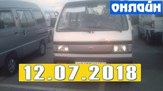 Узбекистон АВТОМОБИЛ БОЗОРИДАГИ ХОЛАТНИ КЎРИНГ 2018
