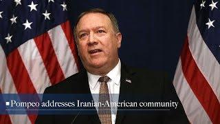 Live: Pompeo addresses Iranian-American community蓬佩奥关于美伊关系的讲话