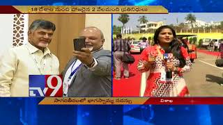 AP to showcase investment potential @ Visakha Summit - TV9