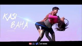 KASI BAHA || A SANGAT SUBSCRIBE || A NEW SANTALI HD VIDEO SONG 2019 ||  BY- JOY MUSIC