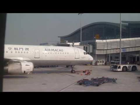 Landing to Hangzhou Airport HGH/ZSHC, taxi to terminal 杭州机場