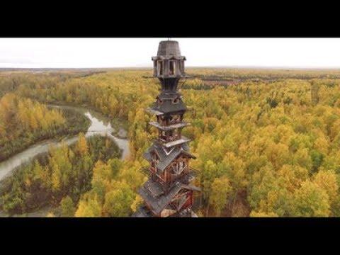 Not Whoville, Goose Creek Tower In Talkeetna, Alaska (unofficially AKA Dr Seuss Tower)