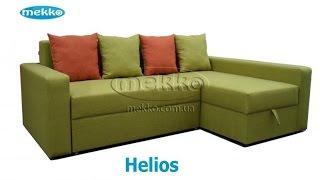Угловой диван еврокнижка Helios купить в интернет магазине мебели Mекко.uа(, 2015-10-22T14:25:16.000Z)
