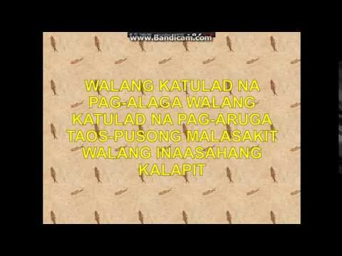 The Heart of the Filipino Lyrics