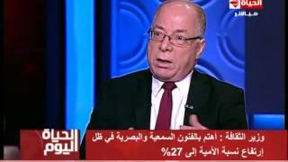 فيديو.. وزير الثقافة: لا مكان للفكر المتطرف في مصر
