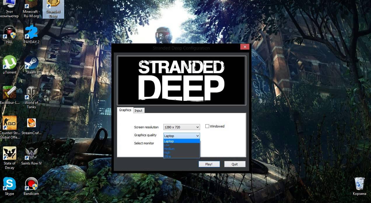 Stranded deep v0. 47. 01 [steam early access] торрент, скачать игру.