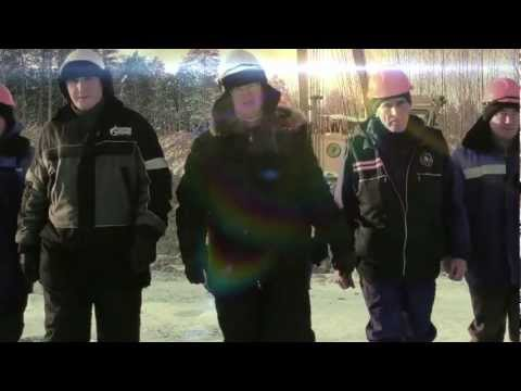 Газпром трансгаз Сургут.Корпоративный фильм.