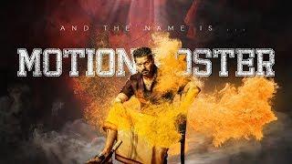 BIGIL Motion Poster | Thalapathy Vijay | Atlee | AR Rahman | Archana Kalpathi | Nayanthara