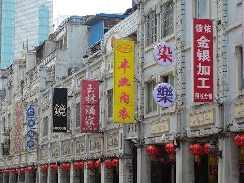 Yulin/玉林 - A jade stone of South China