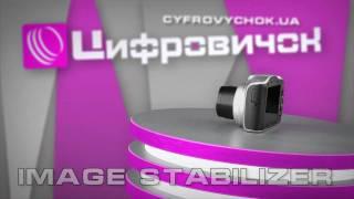 Видеообзор Canon PowerShot SX130 IS(Обзор Canon PowerShot SX130 IS от компании Цифровичок. http://www.cyfrovychok.ua/Canon-PowerShot-SX130-IS.html., 2010-11-20T22:03:36.000Z)
