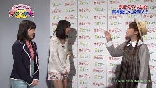 おねだりエンタメ!~ はぴ☆ぷれ」2014年7月12日放送より 前半「総勢2万...