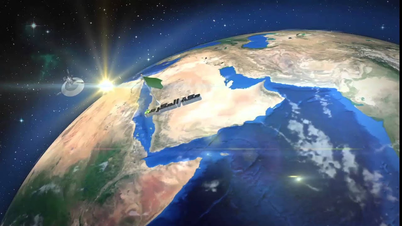 mecca map - YouTube