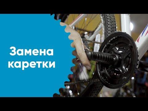 Скрипит велосипед: как заменить каретку