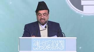 Ansarullah UK Ijtema 2018 Day 2  Maulana Fazalur Rehman