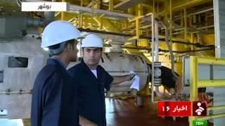 Iran developed South Pars Gas-Condensate field SPD-15 سكوي پانزده پارس جنوبي ايران