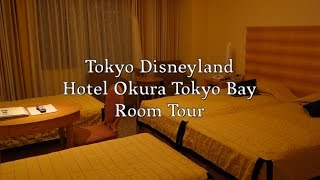 Tokyo Disneyland - Hotel Okura Tokyo Bay Room Tour