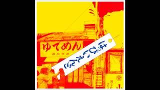 Happy End - Jyunigatsu no Ame no Hi