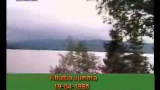 Khutba Jumma:19-04-1985:Delivered by Hadhrat Mirza Tahir Ahmad (R.H) Part 2/5