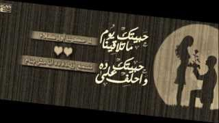 حـاجة مستخبية : محمد حماقى HaMaKi