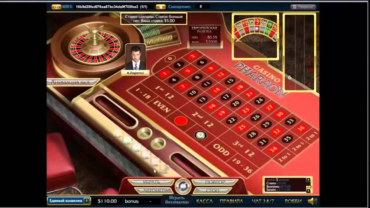 Вход казино вулкан