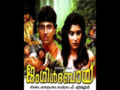 Download Jungle Boy 1987: Full Malayalam Movie