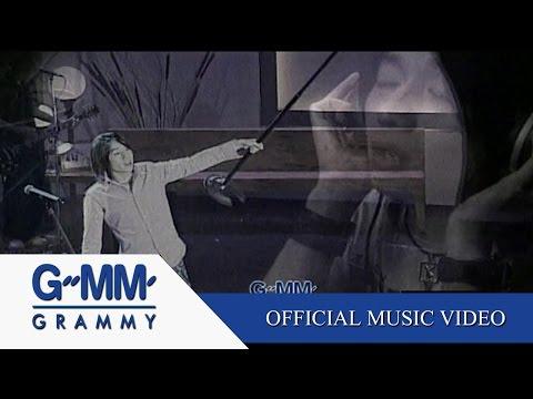 เป็นของเธอ - PEACEMAKER【OFFICIAL MV】