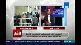 د.هشام إبراهيم : في رجال أعمال بتعمل مصالح خلفية بتضغط علي النقد الأجنبي وبتهد في الصناعة المصرية