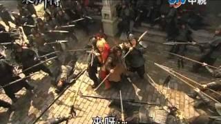 中視 新水滸傳 39 梁山奉詔討方臘:王英、扈三娘戰死