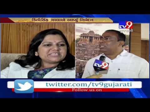 Rumors of my suspension have been spread by media : Guj Congress general secretary Kirtisinh Jhala