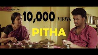 Pitha ( Award winning short film - 2017)