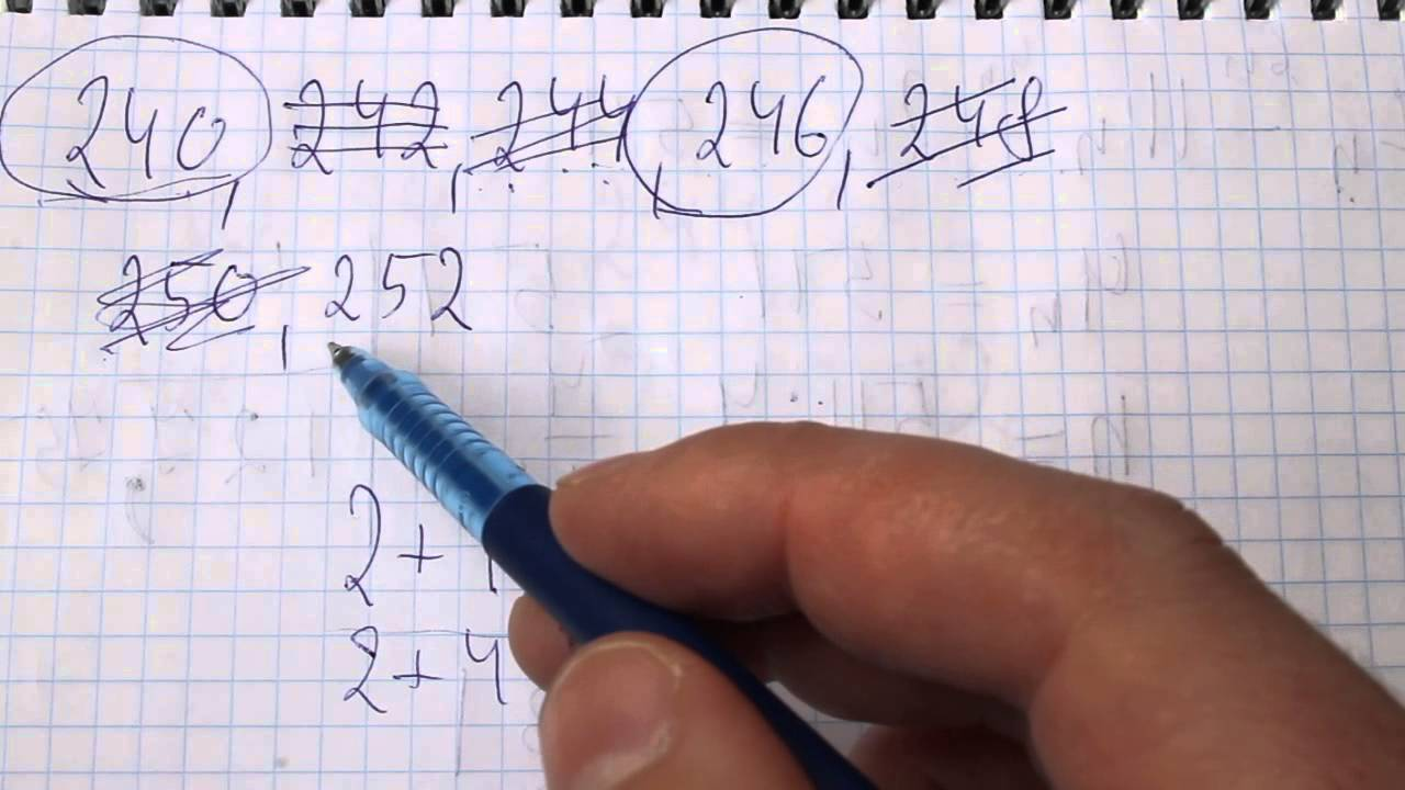 Задача 486 виленкин домашняя по математике 6 класс решебник.