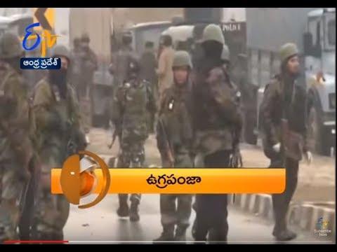 7:30 AM   ETV 360   News Headlines   15th February 2019   ETV Andhra Pradesh